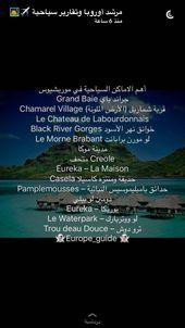 موريشيوس Travel And Tourism Travel Advice Tourism