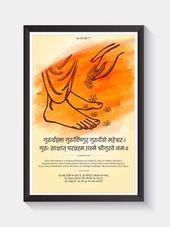 Sanskrit Shlok On Being Immutable Or Detached Or Indifferent Sanskrit Quotes Sanskrit Meditation Mantras Sanskrit