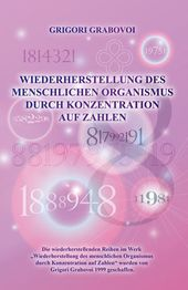 Healing figures – Soul dangles – Holistic Healthy and happy living  – A Zahlenreihe Grabovoi