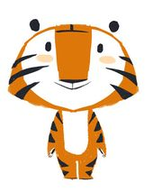 Baby Ilustration tigerle
