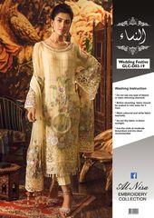 Guzarish Wedding Festive By Adan Libas D03 Sequence Work & Handwork – 2020 Onl…