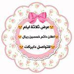 L Image Contient Peut Etre Texte Decorative Plates Instagram Decor