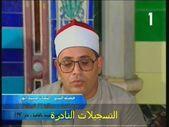 من سورة النساء فيديو مرئى الشحات محمد أنور Blog Blog Posts Incoming Call Screenshot