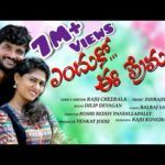 Naa Songs Telugu Original Mp3 Songs Download Naasongs In 2020 Love Songs Playlist Songs Song Playlist