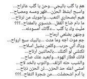 شعر شعبي عراقي Cool Words Words Poetry