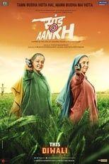 Ver Saand Ki Aankh Pelicula Completa Gratis Full Movies Download Hindi Movies Full Movies