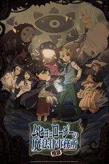 Pin De Igor Fagundes Em Anime Anime Sobrenatural Temporadas