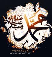 Resultat De Recherche D Images Pour اسلاميات متحركة لا إله إلا الله محمد رسول الله Gif Art Arabic Calligraphy Calligraphy