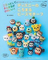 Details about New DISNEY Cute Round BEADED MOTIFS Japanese Bead Book Japan