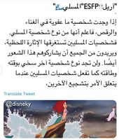 Pin By La Reina Aya On عبارات Phrases Calligraphy Esfp Arabic Calligraphy