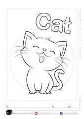 Draw A Cat วาด แมว ง ายๆ Easy Cute แจกฟร ภาพระบายส วาดร ปเล น Ez Drawing หน าส การ ต นน าร ก แมว