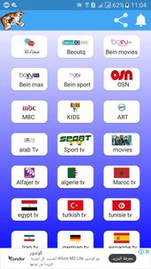 Tigre Iptv Apk New Code Watch Premium Channels On Android Tv