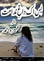 bas ik dagh e nidamat novel free download