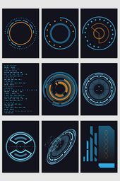 Data Technology Vector | Graphic Elements AI Free Download – Pikbest