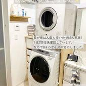 乾太くん Instagram Photo And Video On Instagram 乾太くん 洗濯室 洗濯機