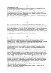 Краевые контрольные работы класс полугодие тест школа россии  Краевые контрольные работы 4 класс 1полугодие тест школа россии blogofeb