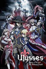 Ulysses Jeanne D Arc And The Alchemist Knight Anime Ulysses Kishi