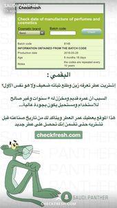Pin By أحمد الصافي On Informations معلومات Learning Websites Programming Apps Learning Apps