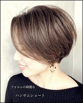 30+ new ideas for short hairstyles that improve your look