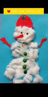 رجل ثلج من نشاطات فصل الشتاء Crafts For Kids Crafts Kids