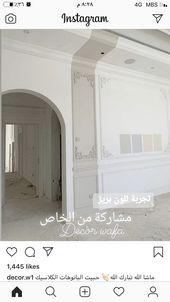 Pin By ابونادين On بوية In 2020 Interior Design Tips Interior Design House