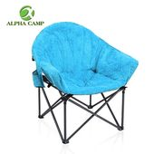Alpha Camp Deluxe Plush Dorm Chair Oversized Moon Saucer Chair