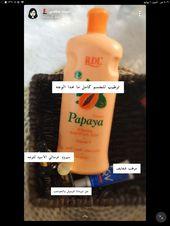 Homedecor Bts Bts خلطات تجارب عنايه اهتمام بنات Beauty Skin Skin Care Masks Beauty Skin Care