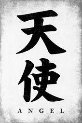 Símbolos con significados ocultos   – Japanisch
