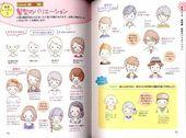 Niedliche Illustrationen mit Kugelschreiber – japanische Buch MM