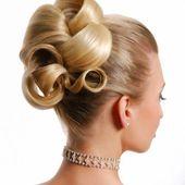 Brautfrisur Bildergalerie – Hochzeitsportal24 #hairupdos