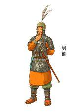 三国時代キャラクターイラスト05 太史慈 孫呉の大将 三国時代の