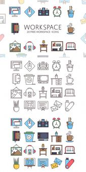 Workspace Vector Free Icon Set is a collection of themed images that will be useful to many designers #PhotoshopIcon
