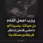 Pin By The Noble Quran On I Love Allah Quran Islam The Prophet Miracles Hadith Heaven Prophets Faith Prayer Dua حكم وعبر احاديث الله اسلام قرآن دعاء Movie Posters Poster Projects To Try