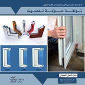 Windows Isolation Home Storage Home Decor