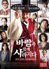 The Grand Heist 2012 Mongol Heleer Comedy Films Korean Drama Cha Tae Hyun