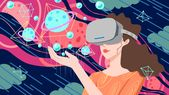 Technology Future Vr Virtual Reality Experience Universe Girl, Technology, Future, Vr Illustration Image on Pngtree, Free Download on
