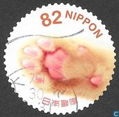 2018 – gatos 82 – sello – Japón [JPN] – Catawiki – Cat Mail