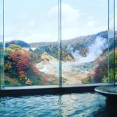 "Qlip JAPAN travel concierge on Instagram: ""Nice …"