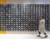 material bank brings brick-and-mortar sample and technology lab to theMART in chicago