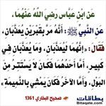 Pin By Hassan Ibrahim On Apprendre L Islam In 2020 Math Reminder Math Equations