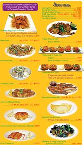 Appetizers Sabrosura Juicy Shrimp Spicy Shrimp Restaurant Menu Design