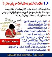 Pin By Mohamed Bakrazi On Telecharger Livre Health Fitness Nutrition Health Info Health Advice
