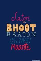 Cheap Wall Art Online Dimag Ka Dahi Hindi Humour Postergully Swag Quotes Swag In 2020 Funny Quotes In Hindi Funny Attitude Quotes Swag Quotes