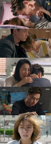 Watch Marriage Contract Episode 9 Eng Sub Online | V.I.P #1