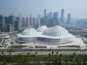 Gallery of Guangxi Culture & Art Center / gmp Architects – 1