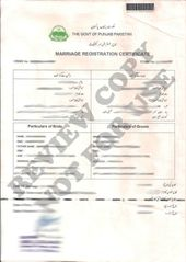 Sample Of Nadra Marriage Certificate Pakistan Lahore Punjab Marriage Registration Marriage Certificate Marriage