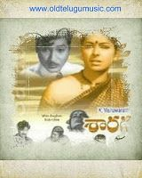 Old Telugu Music Old Telugu Music Sarada Mp3 Songs Mp3 Song Songs Olds