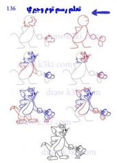 كيفية رسم توم وجيري Drawings Character Fictional Characters