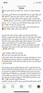 Pin By Didi Abdulghani On تعليم الانوثة Life Coach Quotes Bride Preparation Quotes