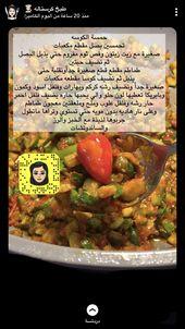 Pin By Jasmine Shadow On وصفآت للفطور In 2020 Food Arabic Food Yummy